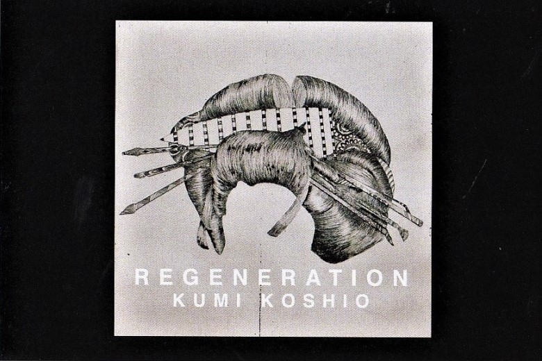 KUMI KOSHIO展「REGENERATION」