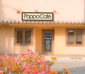 PoppoCafe