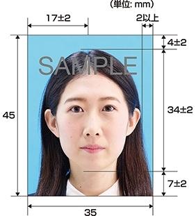 ★パスポート写真!