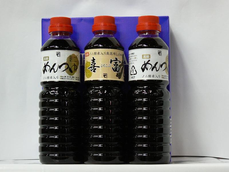 お買い求めはご近所で。広島屋オリジナル・無添加商品・醤油・