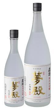 信州の銘酒真澄 『大吟醸酒夢 』