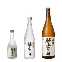 ☆いよいよお酒の美味しい季節になりました。「極上吉乃川」☆