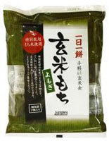 ムソ-玄米もち