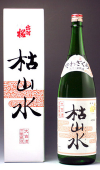 出羽桜 本醸造3年古酒 「枯山水」