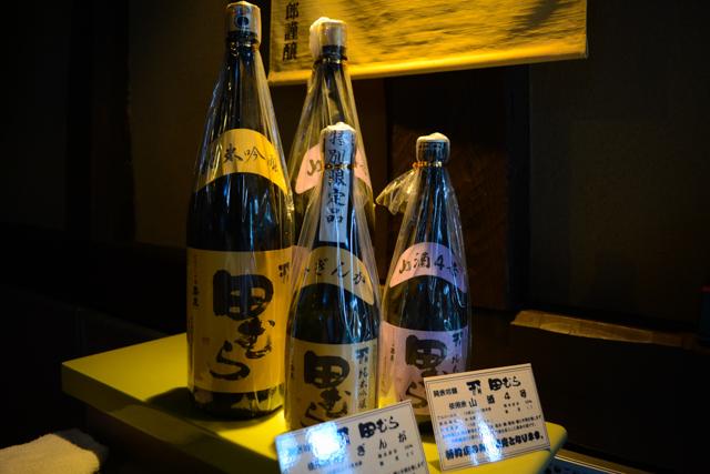 話題の・多摩の地酒・清酒 田村 (たむら)・