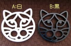 猫顔鍋敷き