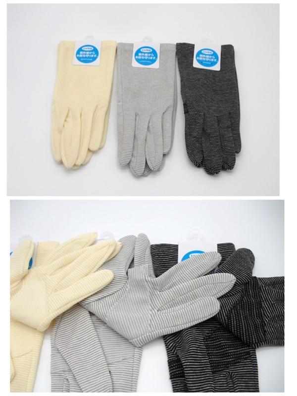 抗菌!5本指!接触冷感!UV手袋!