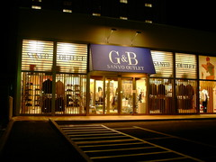 G&B【潮見店】