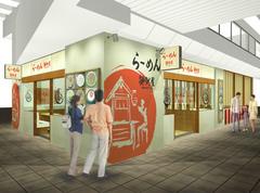麺粥屋【葛西店】