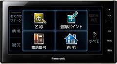 CN-MP700VD(定価 オープン)