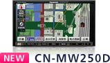 CN-MW250D(定価 オ-プン)