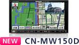 CN-MW150D(定価 オ-プン)