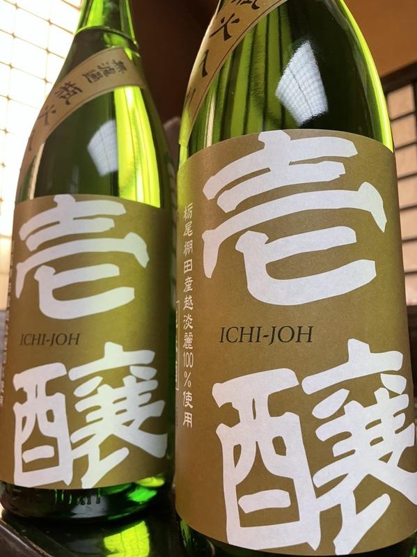 新潟県民愛飲酒入荷