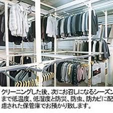 毎年大好評!キャンペーン期間中は保管料は¥0!防虫・防カビ加工料¥0!専用保管室設備 秋・冬まで衣類の保管します!「クローゼットサービス」