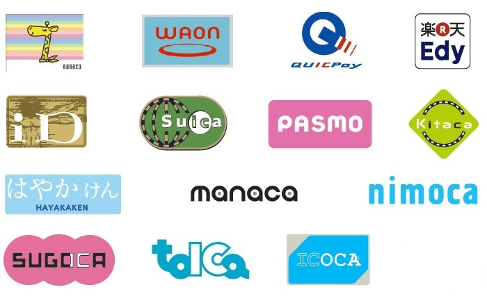 Suica、nanaco、楽天Edy等の電子マネー決済にも対応しました!