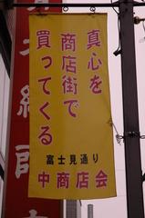 フラッグ(川柳)