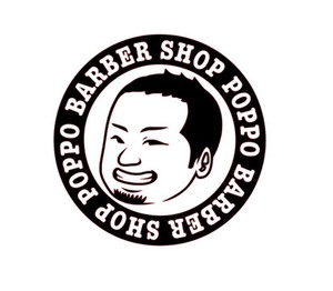 barbershop POPPO