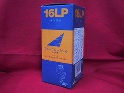 アラジン・ブルーフレーム用替芯16LP