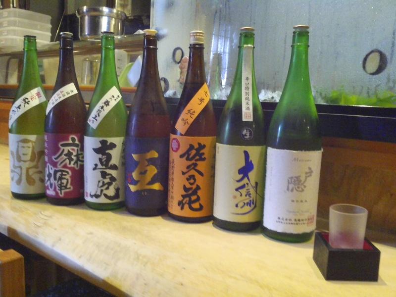 日本酒 佐久の花 1合