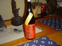 日本酒 翠露辛口 1合