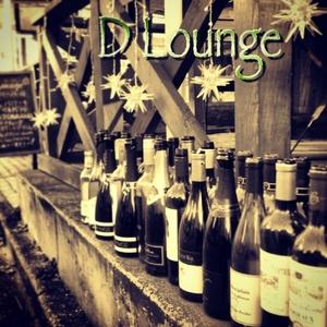 D Lounge(ディー ラウンジ)