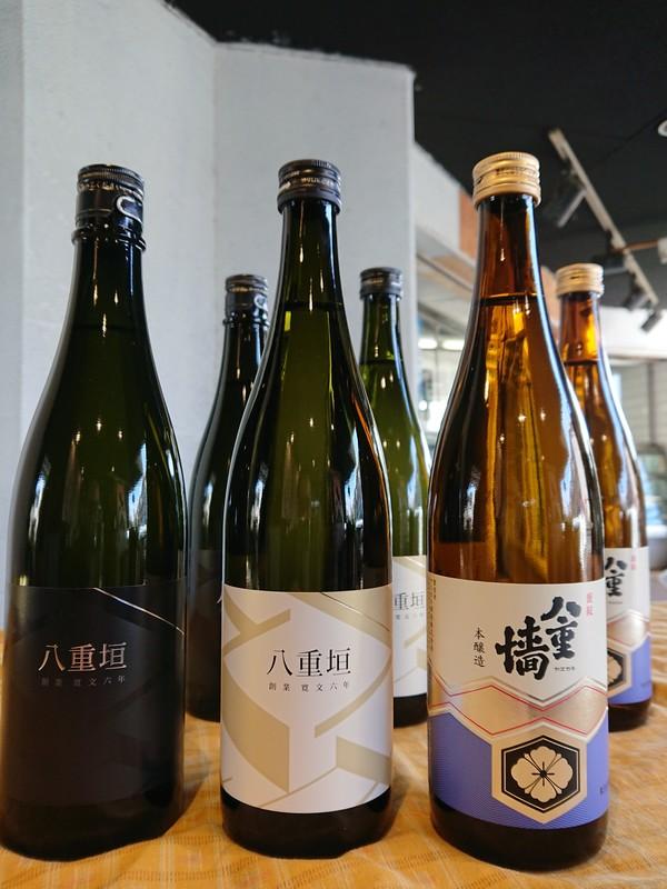 八重垣 最高金賞 燗酒 入荷!