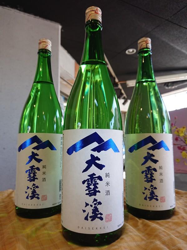 大雪渓 純米酒 入荷!