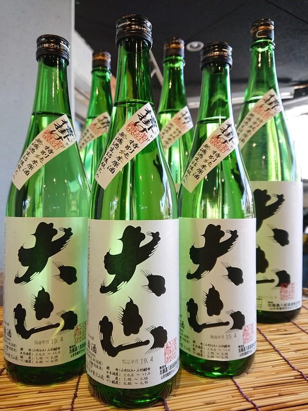 大山 定番酒のスペシャルバージョン
