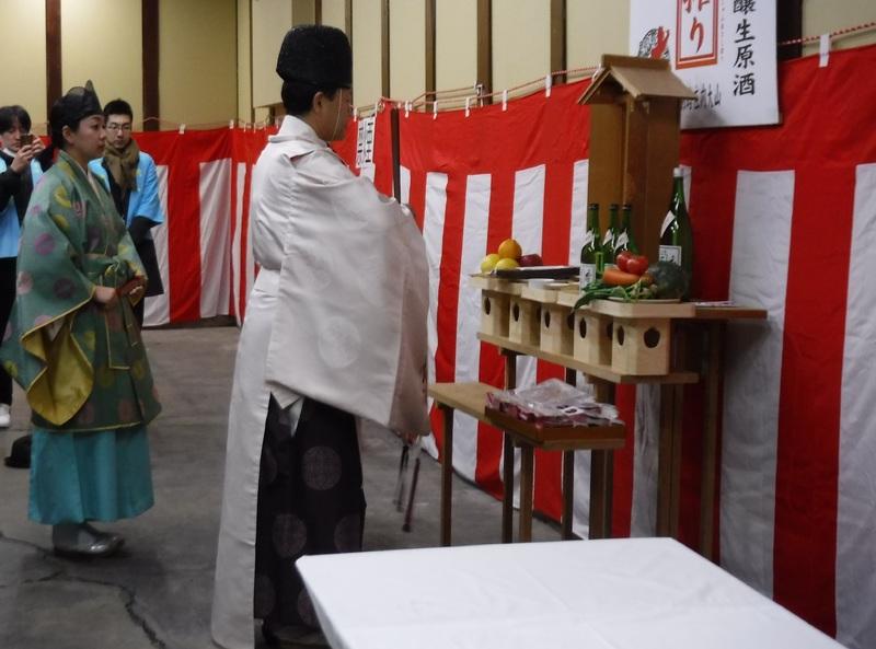 大山 立春朝搾り 本日(2月5日)入荷!
