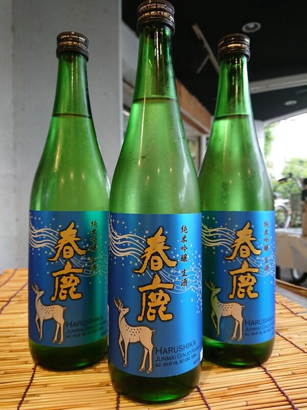 春鹿 純米吟醸 夏の生酒 入荷しました